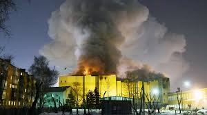 Leisure Complex Fire Caused by Negligence